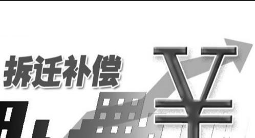 吉林省永吉县龙达物资经销处诉吉林省永吉县人民政府征收补偿案