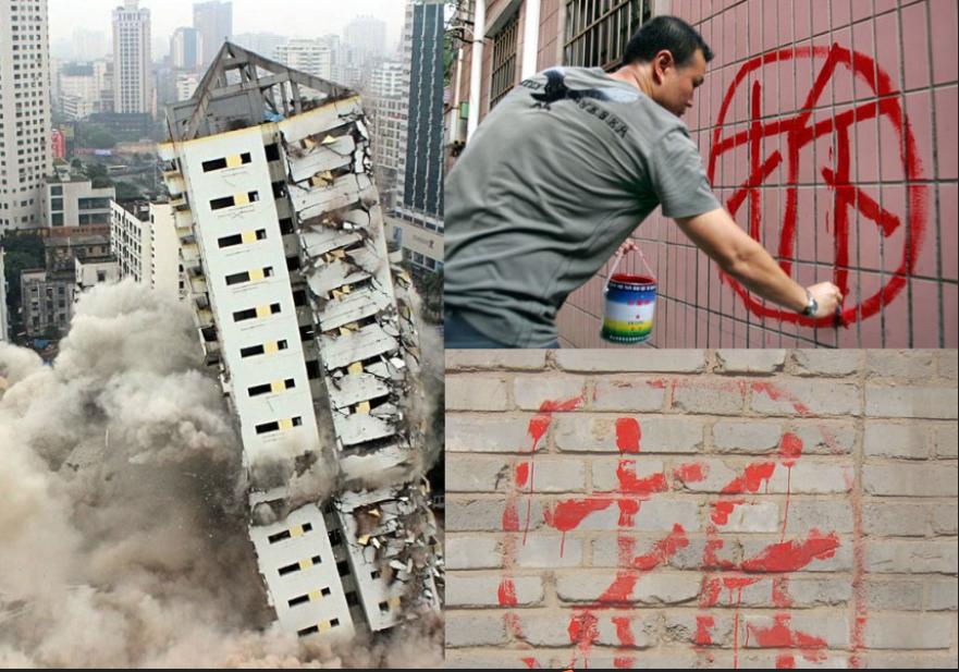 王风俊诉北京市房山区住房和城乡建设委员会拆迁补偿安置行政裁决案