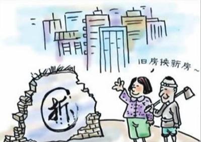 焦吉顺诉河南省新乡市卫滨区人民政府行政征收管理案